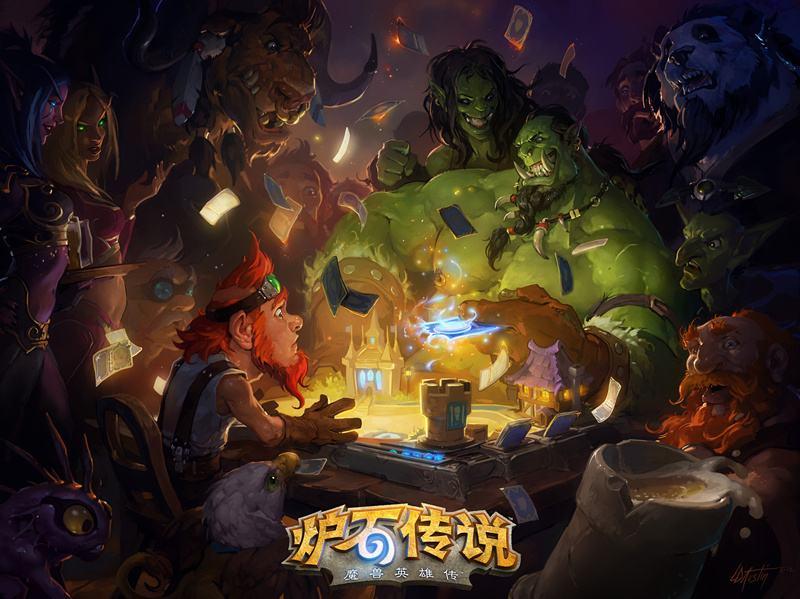 炉石传说奥丹姆版本自残园对局战士打法攻略
